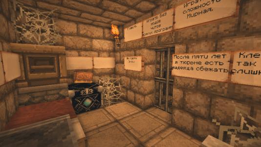 Карта Побег из тюрьмы для minecraft 1.7.10/1.6.4/1.5.2