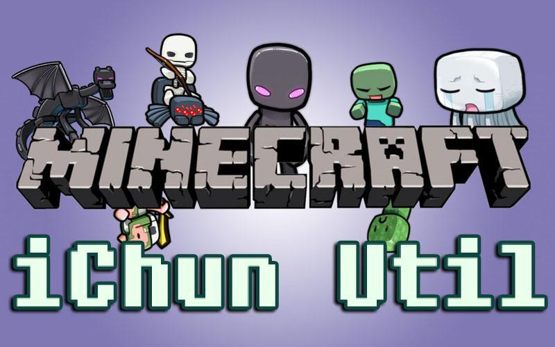 Мод iChun Util для minecraft 1.12.2/1.10.2/1.8/1.7.10/1.5.2
