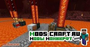 Мод Extra Utilities для minecraft 1.12.2 1.11.2 1.10.2 1.9 1.8 1.7.10 1.6.4 1.5.2
