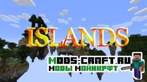 Карта Приключение на острове для minecraft 1.12.2 1.12 1.10.2 1.9 .18 1.7.10 1.6.4 1.5.2