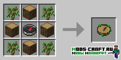 Мод на Компас - Nature's Compass для minecraft 1.12.2 1.11.2 1.10.2 1.7.10