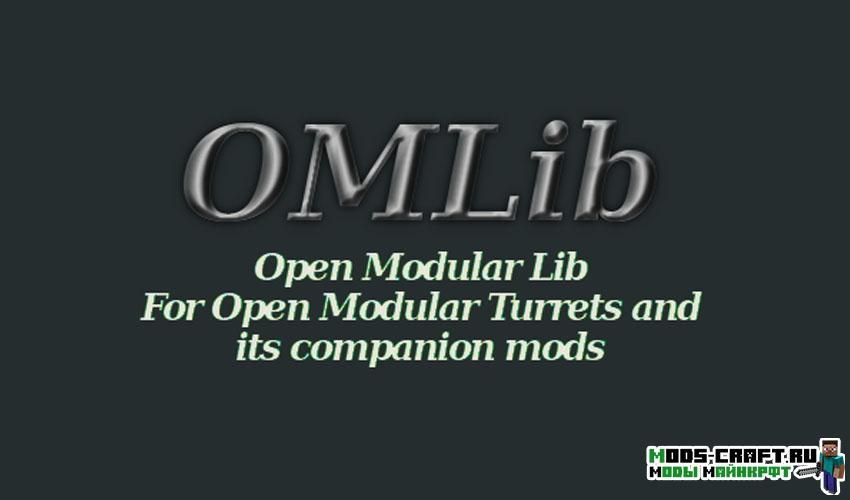 OMLib для minecraft 1.12.2 1.11.2