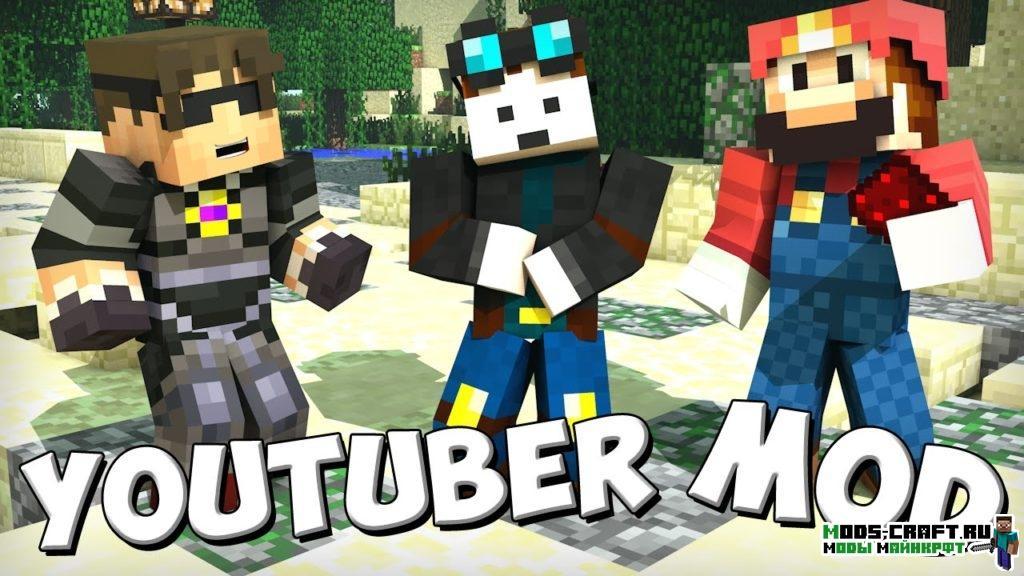 Мод Youtubers+ для minecraft 1.11.2 1.10.2 1.8 1.7.10 1.7.2 1.6.4