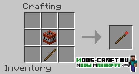 Мод Magic Block Stick для minecraft 1.12.2