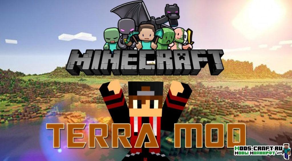 Новые биомы - Terra Mod для minecraft 1.12.2