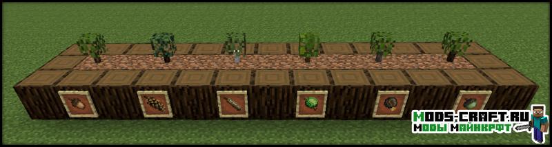 Мод Dynamic Trees для minecraft 1.12.2, 1.11.2, 1.10.2, 1.7.10