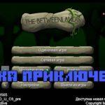 Сборка майнкрафт 1.12.2 от Лололошки (60 модов)