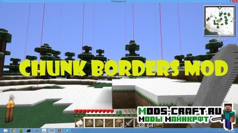 Мод ChunkBorders для minecraft 1.12.2 1.11.2 1.10.2 1.9.4 1.8 1.7.10
