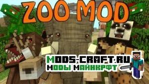 Мод на новых животных - Zoo & Wild Animals для minecraft 1.12.2 1.12 1.8