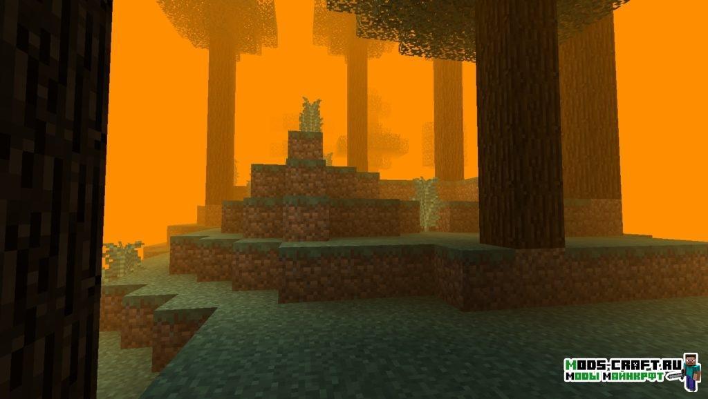 Мод на туман - Fog World для minecraft 1.12.2