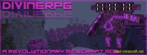Мод Divine RPG 1.12.2, 1.7.10, 1.6.4, 1.5.2