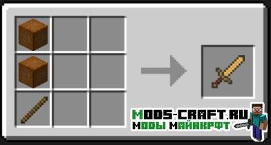 Мод divine rpg для minecraft 1. 5. 2.