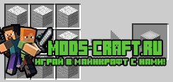 Мод на Лифт - OpenBlocks Elevator для minecraft 1.12.2/1.11.2/1.10.2/1.8.9