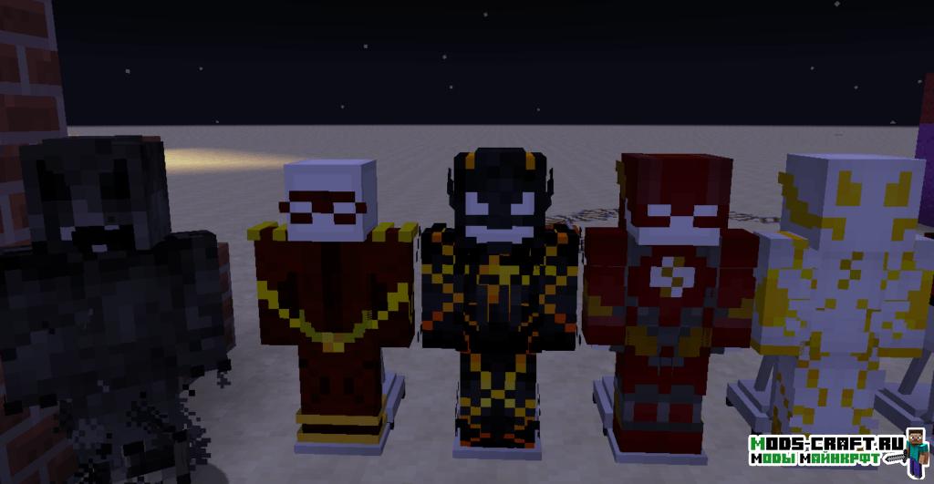 Быстрые супер герои - мод Speedster Heroes для minecraft 1.12.2 1.10.2 1.8.9