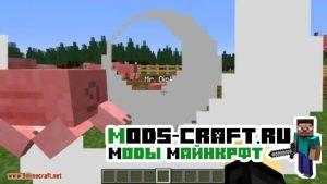 Мод на Крик - Fus Ro Dah Skyrim для minecraft 1.8 1.7.10 1.7.2