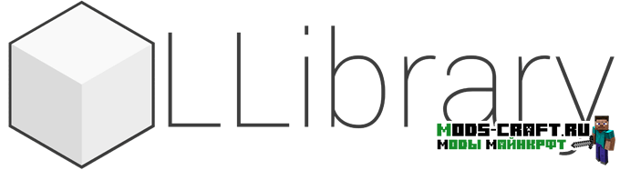 LLibrary для minecraft 1.12.2 1.11.2 1.10.2 1.9.4 1.8 1.7.10