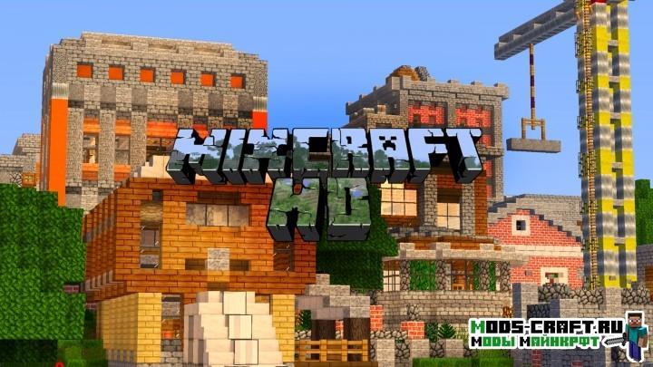 HD текстуры для minecraft 1.12.2 1.11.2
