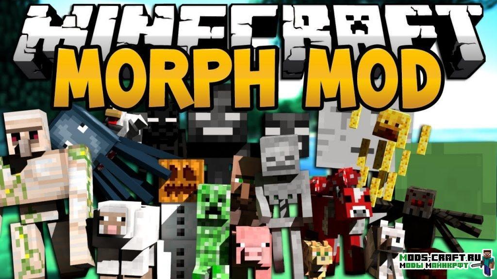 Мод на мобов для Minecraft 1.6.4/1.7.2/1.7.10 Lot'O'Mobs.
