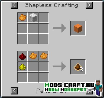 Мод Not Enough Items для minecraft 1.12.2 1.11.2 1.10.2 1.9.4 1.7.10 1.6.4 1.5.2