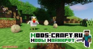 Мод Placeable Items для minecraft 1.12.2 1.11.2 1.10.2 1.9.4 1.7.10