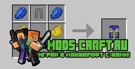 Мод на Трансформеров Transformers для minecraft 1.7.10