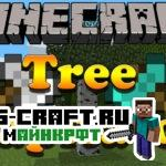 Руби деревья быстро - TreeCapitator мод для minecraft 1.12.2 1.11.2