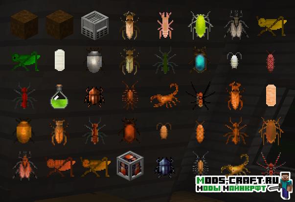 Мод на Насекомых - Edible Bugs 1.16.5, 1.15.2, 1.14.4, 1.12.2