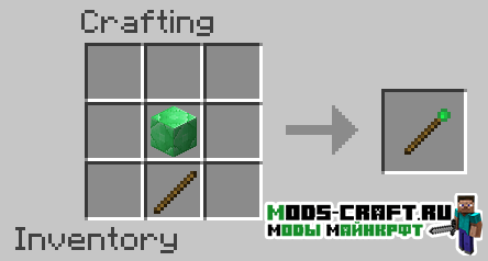 Мод Magic Block Stick для minecraft 1.12.2