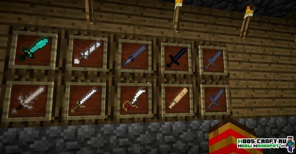 Мод на новые мечи (Mo'Swords) для minecraft 1.12.2 - 1.6.4