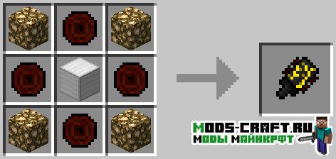 Flan's Simple Parts Pack для minecraft 1.12.2 1.8 1.7.10 1.7.2 1.6.4 1.5.2