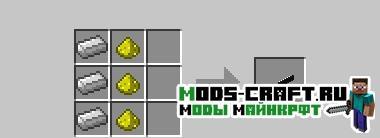 Мод на Лампы | Modern Lights для minecraft 1.12 1.11.2 1.10.2