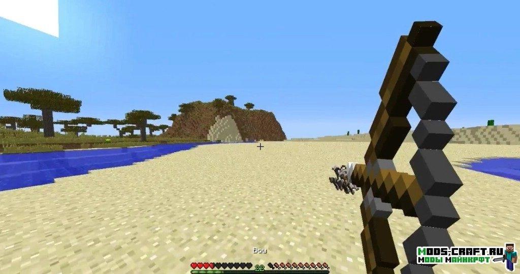 Стрелы за спиной - The Lost Quiver для minecraft 1.12.2