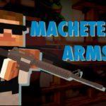 Мод на оружие для minecraft 1.12.2, 1.7.10