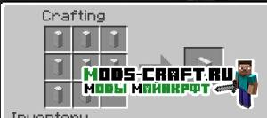 Мод Mine Painter для minecraft 1.7.10 1.6.4 1.5.2