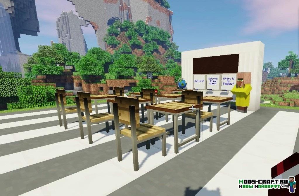 Мод на Школу - Another School для minecraft 1.12.2