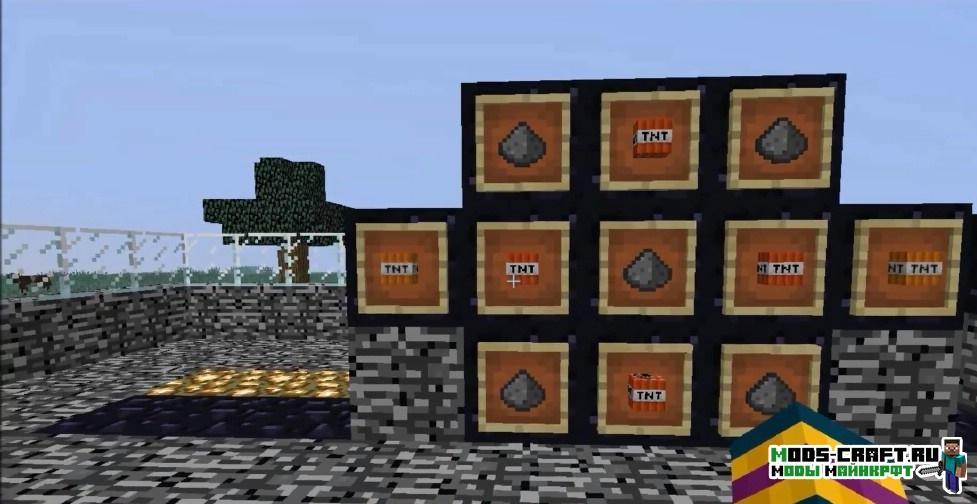 Мод на новую взрывчатку - Fun TNT для minecraft 1.12.2