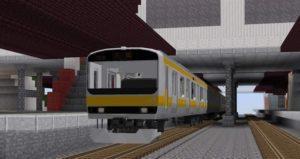 Мод на поезда - Real Train для minecraft 1.12.2 1.10.2 1.9.4 1.8.9 1.7.10 1.7.2 1.6.4 1.5.2
