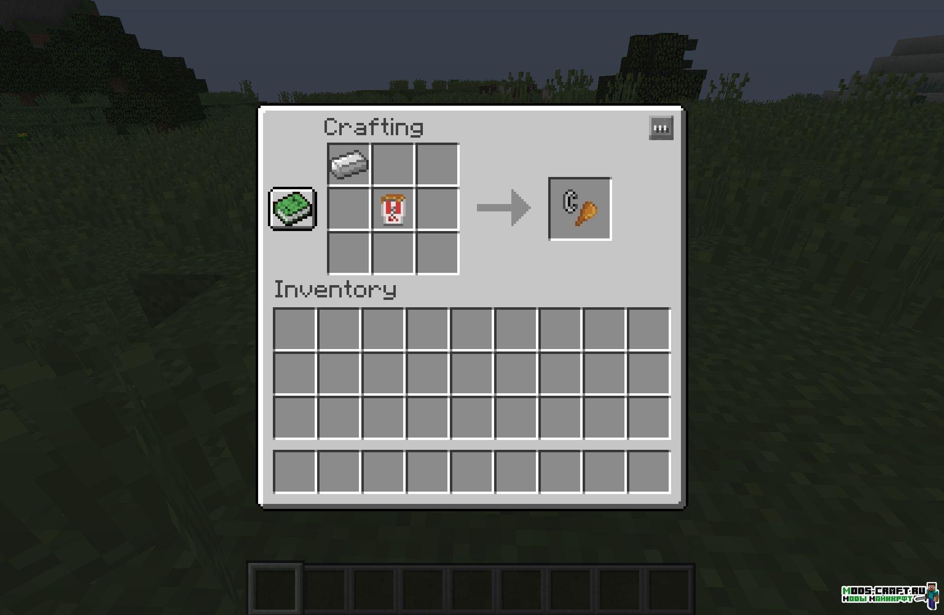 Мод KFC для minecraft 1.12.2