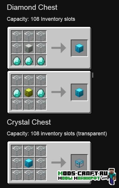 Мод на новые сундуки - Iron Chests для minecraft 1.16.3, 1.15.2, 1.14.4, 1.12.2, 1.7.10