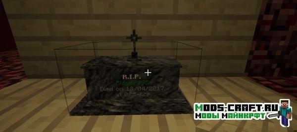 Мод Corail Tombstone 1.16.4, 1.15.2, 1.14.4, 1.12.2 (могилы и надгробия)