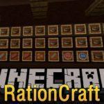 Мод на Консервы — Rationcraft для minecraft 1.12.2