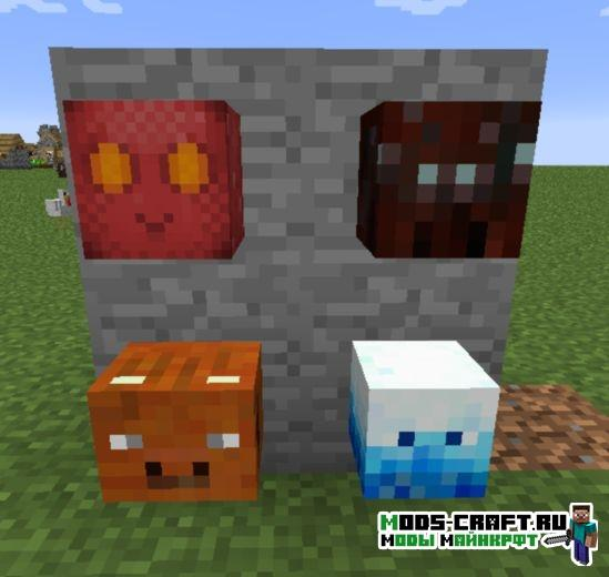 Мод на Маски - Headcrumbs для minecraft 1.12.2 1.11.2 1.10.2 1.9.4 1.7.10