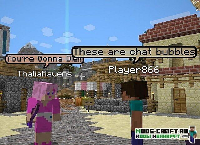 Мод на чат над головой - Chat Bubbles для minecraft 1.13.2 - 1.5.2