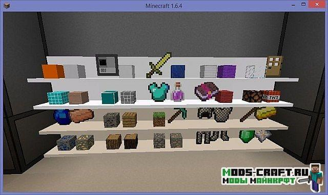 Мод Flenix Cities для minecraft 1.7.10