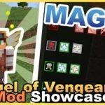 Мод Angel of Vengeance для minecraft 1.12.2 1.11.2 1.10.2