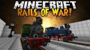 Мод на поезда - Rails of War для minecraft 1.12.2 1.7.10 1.6.4 1.5.2