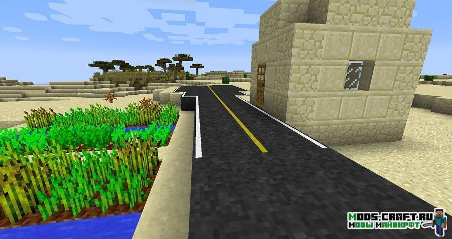 Создай дорогу - RoadWorks Reborn для minecraft 1.12.2