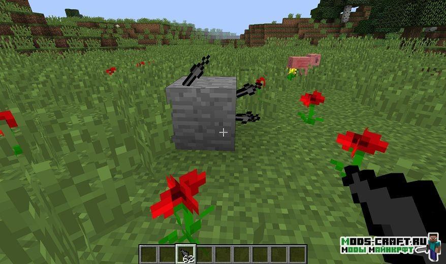 Мод Shuriken для minecraft 1.12.2