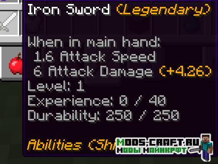 Мод Enhanced Armaments для майнкрафт 1.13.2 1.12.2 3
