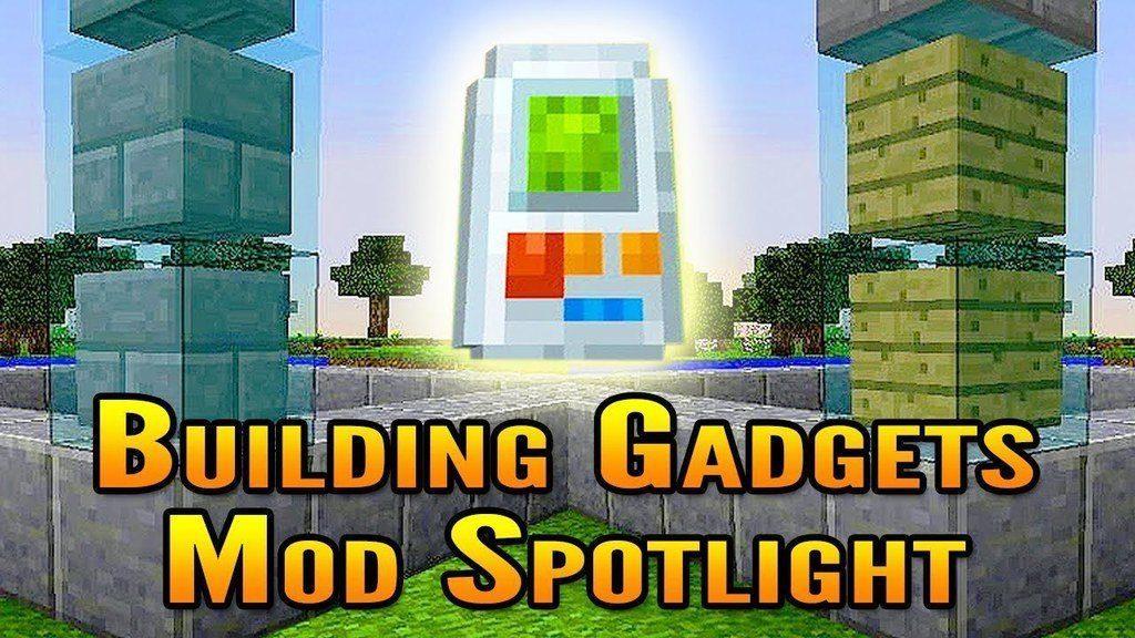 Мод Building Gadgets для майнкрафт 1.16.3, 1.15.2, 1.14.4, 1.12.2
